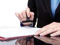 Срок рассмотрения адвокатского запроса
